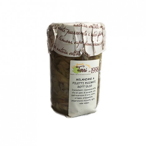 Filets d'aubergines 250g
